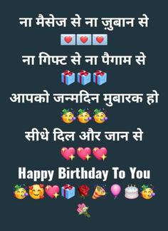 101 Best Birthday wishes images