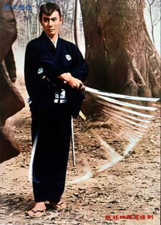 Ichikawa Raizo, famed for his portrayals of samurai and ninja in old Japan. This is a still from the movie SLEEPY EYES OF DEATH.