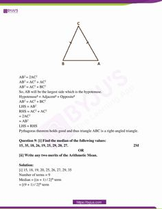 mp class 10 exam question paper with solutions march 2018 06 Math Class, Maths, Similar Triangles, 10th Exam, Previous Year Question Paper, Ac2, Math Questions