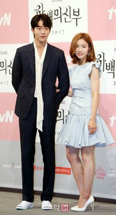 Bride of the water god press conference