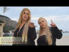 Anna & Manila - O Core Mio (Video Ufficiale 2016)