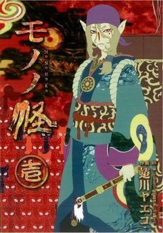 ayakashi samurai horror tales-a collection of  Japanese horror stories