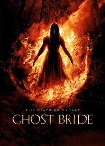 Призрак невесты (2013) | Смотреть русские сериалы онлайн