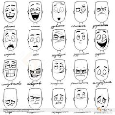 Uplifting Learn To Draw Faces Ideas. Incredible Learn To Draw Faces Ideas. Facial Expressions Drawing, Cartoon Expression, Cartoon Faces Expressions, Character Drawing, Character Illustration, Animation Character, Character Sketches, Animation Reference, Art Reference