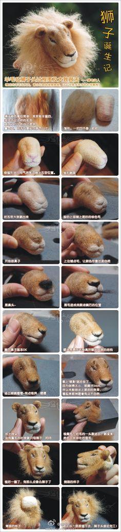 How to make a needle felt lion head Tutorial