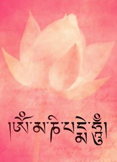 "Om mani padme hum [O Jewel in the Lotus Flower] ""signifies not only the jewel of man's divinity living within the lotus (the cosmos)"""