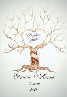 New Ideas For Family Tree Diy Ideas Branches Family Tree Drawing, Family Tree Art, Family Tree Paintings, Family Tree Designs, Tree Wall, Tree Tree, Tree Branches, Tree Artwork, Paper Tree