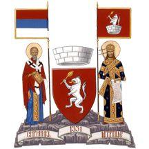 Štrpce Municipality (No. 150), Serbia (Area 248 Km²) Kosovo District #Štrpce #Kosovo #Serbia (L11696)