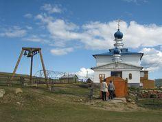 https://flic.kr/p/TqAJQW   IMG_3541   Isle Olkhon – Lake Bajkal (Siberia) Остров Ольхона на озере Байкале (Сибирь)