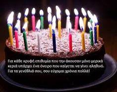 Αποτέλεσμα εικόνας για κινουμενες εικονες για γενεθλια