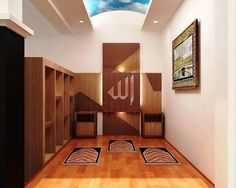 muslim preyer room it is is important for our houses for sure