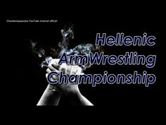 Hellenic armwrestling championship George Charalampopoulos