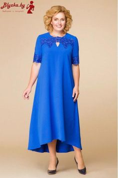 Cheap Plus Size Women S Summer Dresses Product Mother Of The Bride Plus Size, Mother Of The Bride Suits, Plus Size Fashion For Women, Plus Size Womens Clothing, Clothes For Women, African Dress Patterns, Plus Size Summer Outfit, Frock For Women, Plus Size Dresses