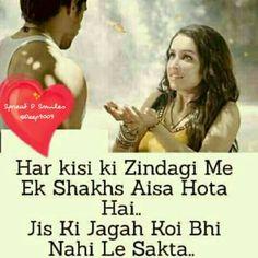 Romantic Hindi Love Shayari Sms For Husband And Wife Romantic Couple Images, Couple Romance, Couples Images, Romantic Couples, Shayari In Hindi, Hindi Quotes, Cute Love Cartoons, Girly Attitude Quotes, Love Quotes
