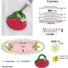 Best 11 80 Patrones para hacer zapatitos, botines y zapatillas de bebés en crochet (free patterns crochet sandals babies – Page 63472675985792403 – SkillOfKing. Crochet Gifts, Cute Crochet, Crochet Dolls, Knit Crochet, Crochet Keychain, Crochet Bookmarks, Crochet Earrings, Crochet Diagram, Crochet Patterns