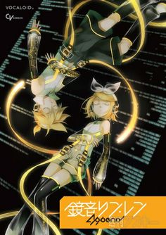 Kagamine Len and Rin