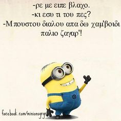 😂😂😂😂😂😂😂😂 Bring Me To Life, Funny Texts, Minions, Funny Quotes, Jokes, Lol, Humor, Greek, Funny Textposts