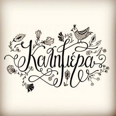 """""""Practicing calligraphy. Kalimera (good  morning) decorated with flowers and a bird, taken from the traditional Greek embroidery #calligraphy #lettering…"""""""