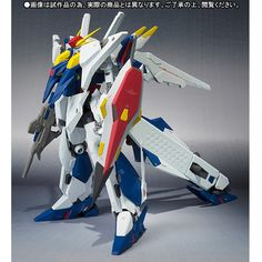 P-Bandai ROBOT魂 [Side MS] Ξ Xi Gundam Missile Pod 装備 (Marking Plus Ver.) No.8 Official Images, Info Release http://www.gunjap.net/site/?p=271372