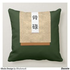 Rest your head on one of Zazzle's Home decorative & custom throw pillows. Add comfort and transform any couch, bed or chair into the perfect space! Accent Pillows, Decorative Throw Pillows, Design, Home Decor, Decorative Pillows, Homemade Home Decor, Design Comics, Decoration Home