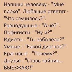 (99) Nadia Yarova