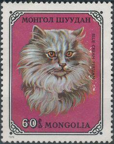 Mongolia 1979 Cat Stamps - Blue Cream Persian