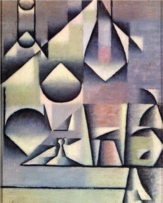 Bottle and Pitcher ....   JUAN GRIS......  3/23/1887 -  - 5/11/1927 ..... born in Madrid .... Spain