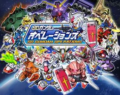SD Gundam Operations First Trailer