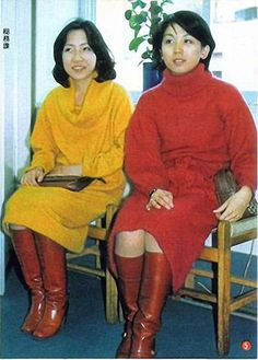 Retro Fashion, Vintage Fashion, Women's Fashion, Red Boots, Vintage Boots, Turtlenecks, Asian Girl, Wings, Japan