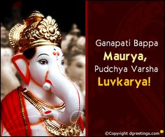 Greetings on Ganesh Chaturthi..