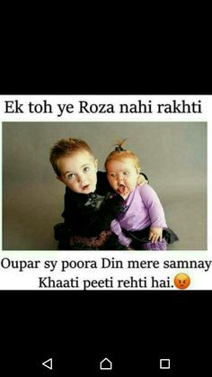 Bhai aise hi hote h Cute Baby Quotes, Cute Funny Quotes, Funny Quotes For Kids, Crazy Funny Memes, Funny Love, Funny Facts, Stupid Funny, Hilarious, Comedy Love Quotes