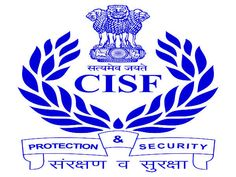 CISF Recruitment 332 Constable Posts 2018:Central Industrial Security Force (CISF) has notification recruitment of 332 Constable (Fire)