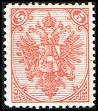 Bosnia Herzegovina 6ar Stamp - Coat of Arms Stamp - EU BH 6ar-5 MH