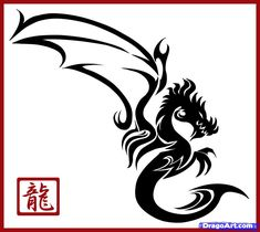 How to Draw Tribal Dragons, Step by Step, Tribal Art, Pop Culture . Tribal Wings, Tribal Art, Simple Tribal Tattoos, Small Dragon Tattoos, Dragon Heart, How To Draw Steps, Whole Image, Dragon Rider, Online Drawing