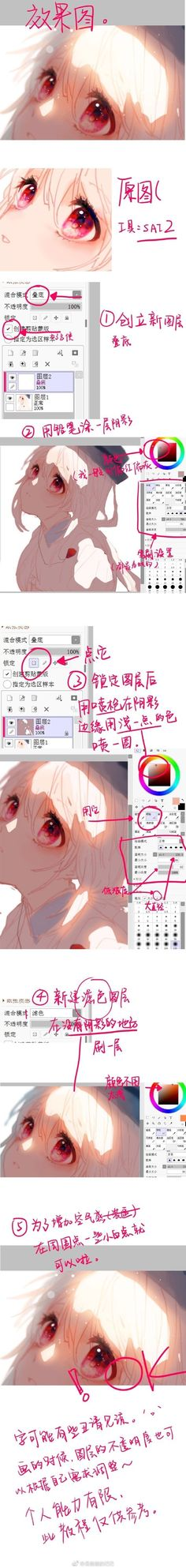 I just wanted understand something Digital Painting Tutorials, Digital Art Tutorial, Art Tutorials, Drawing Tutorials, Digital Paintings, Drawing Skills, Drawing Tips, Art Sketches, Art Drawings