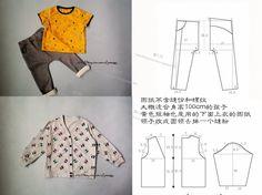 ★아동 상하복★ 래글런티셔츠 & 가디건 & 배기팬츠 패턴 : 네이버 블로그