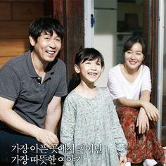 [Especial BrazilKorea] Filmes Coreanos de Família – Hope