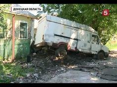 ОБСЕ готово рассказать как ВСУ обстреливали мирных жителей Донецка 08.06...