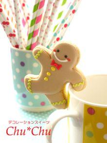 【名古屋 覚王山】クリスマス アイシングクッキーレッスン&レッスンチケット販売! |【名古屋栄・金山・豊明】シュガーアート❤アイシングクッキー I love Sugar♪|Ameba (アメーバ)