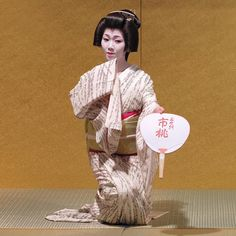 August 2016: geiko Ichimomo dancing at the Kyoto... | A blog about the maiko and geiko of Kamishichiken