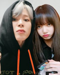 Bts Girl, Blackpink And Bts, Blackpink Lisa, Soyeon, Jikook, Bts Jimin, Instagram Story, Besties, Photoshop