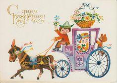 Cute Russian birthday postcard with children bear by mishathebear, $5.75
