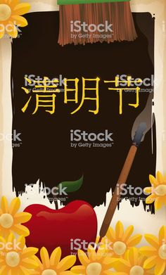 Painted Tombstone, Scroll and Ritual Elements for Qingming Festival Free Vector Art, Draw, Cooking, Illustration, Image, Kitchen, To Draw, Sketches, Illustrations