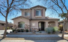 225 W Seagull Place Chandler AZ Arden Park SOLD by the Amy Jones Group #1ChandlerRealtor #BestChandlerRealtor