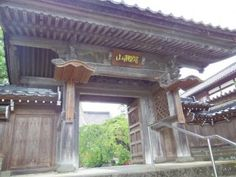 """光徳寺(南砺市)棟方志功襖絵""""華厳松"""""""