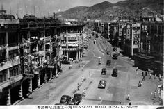 Hong Kong, Hennessy Road in the mid-1950s