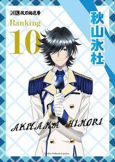 K Character popularity poll 2015 Kk Project, K Project Anime, Manga Art, Anime Art, Return Of Kings, Character Design, Creative, Fanart, Projects