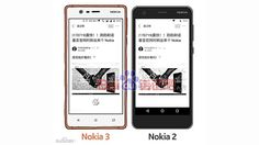 Nokia 2 and Nokia 3 Pose Next To Each Other In Leaked Sketch #Android #Google #news