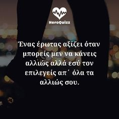 Greek Quotes, True Words, Cards Against Humanity, Messages, Thoughts, Love, Feelings, Walt Disney, Amor