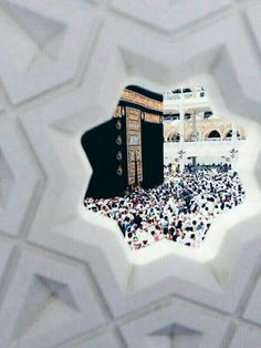 Image about muslim in Islam Mecca Madinah, Mecca Masjid, Mecca Islam, Islam Quran, Islam Beliefs, Islam Religion, Islamic Wallpaper Hd, Mecca Wallpaper, Quran Wallpaper